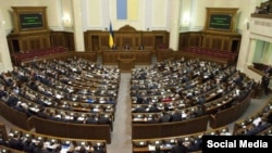 Украина Жоғарғы Радасы.