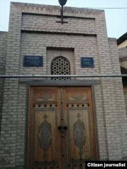 Buxorodagi masjid