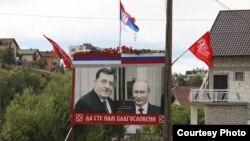 Jedan od predizbornih plakata u Vlasenici (foto: Mario Iličić / Slobodna Bosna)