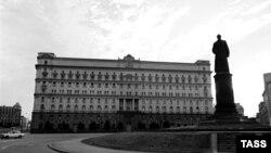 Здание КГБ в Москве, 1970-е годы