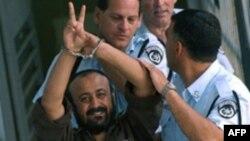 مروان برغوثی از نزديكان محمود عباس، رهبر تشكيلات خودگردان فلسطينى است كه از سال ۲۰۰۲ در یکی از زندان های مرکز اسرائيل به سر می برد.