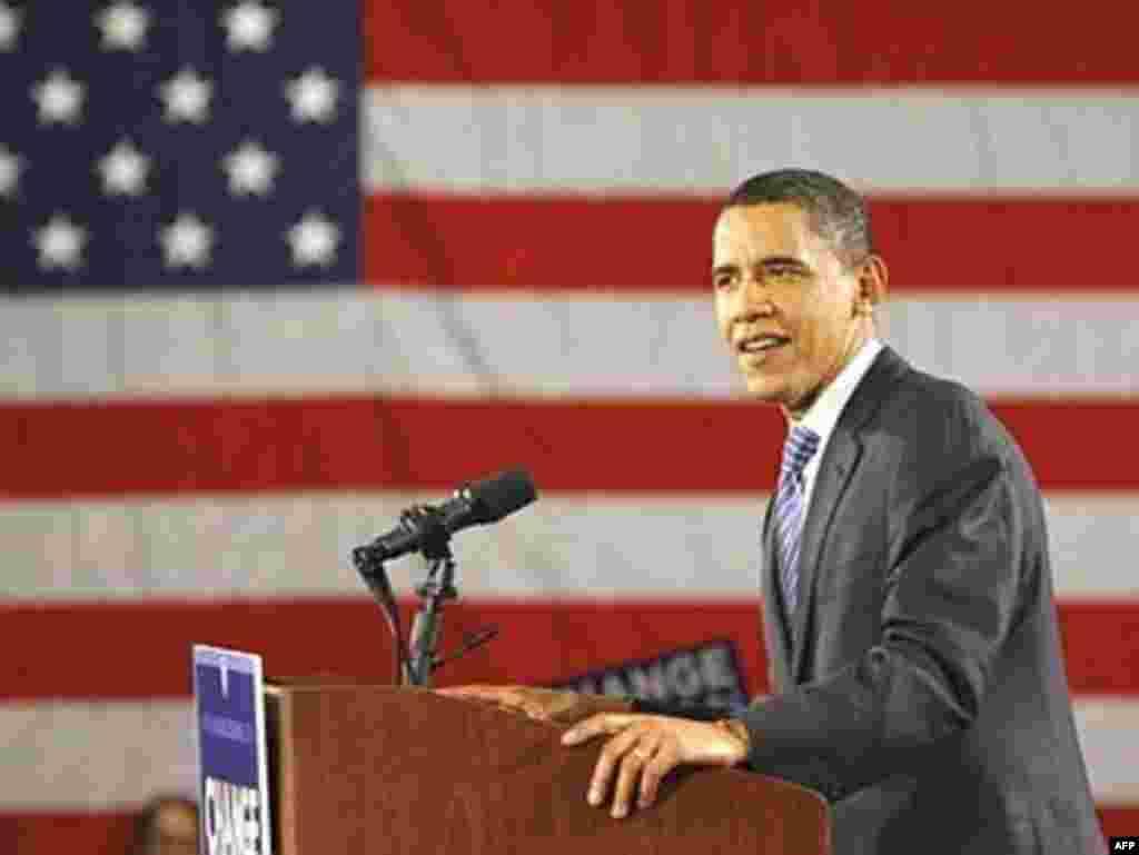 Выступление Барака Обамы. Иллинойс, Чикаго, 5 февраля 2008