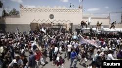 В день штурма посольства США в столице Йемена Сане