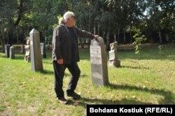 Надгробок зі старого єврейського кладовища