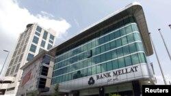 وزارت خزانه داری بریتانیا سال ۲۰۰۹ بانک ملت را به اتهام کمک مالی به برنامه هسته ای ایران در فهرست سیاه قرار داد.