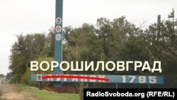 Три дні в році бойовики вирішили називати Донецьк і Луганськ «Сталіним» і «Ворошиловградом»