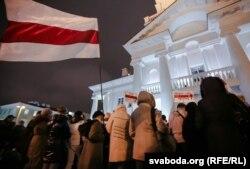 Митинг в Минске, 24 ноября 2016 года