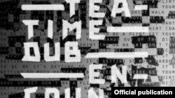 Detaliu de pe coperta albumului Teatime Dub Encounters, Undeworld & Iggy Pop, iulie 2018.