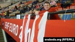 Беларускія заўзятары на чэмпіянаце Эўропы пагандболе ў Польшчы, 2016 год