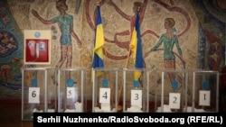 Выборы президента Украины. 31 марта 2019 года