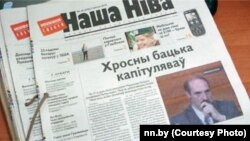 "Authorities in Minsk have begun court proceedings to shut down the country's two main remaining independent media outlets -- the newspapers ""Nasha niva"" (above) and ""Narodnaya volya."""