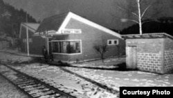 Željeznička stanica u Štrpcima - ilustracija