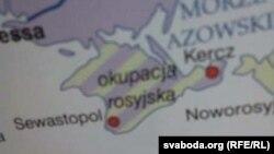 Польский атлас
