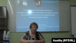 Лемма Гирфанова