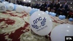 Кампанията на ДПС за евроизборите бе открита в отсъствието на Делян Пеевски.