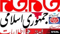روزنامه اعتماد از استعفای فرمانده نيروی انتظامی استان تهران خبر داده است.