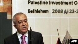 سلام فیاض، نخست وزیر تشکیلات خودگردان، تحصیلکرده رشته اقتصاد است. (عکس از AFP)