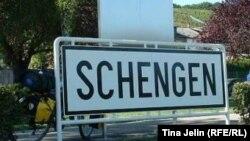 Đurović naglašava da je Deklaraiju integrisan preimenovani Mali Šengen i da se kroz četiri ekonomske slobode infiltrirao kroz akcioni plan koje su vlade regiona preuzele (ilustrativna fotografija)