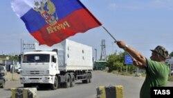 «Гуманітарний конвой» Росії, архівне фото