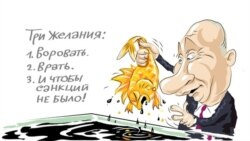 Путинил балъгоял чунтби