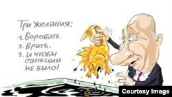 Политикан карикатура. Путиний, дашо чIарий.