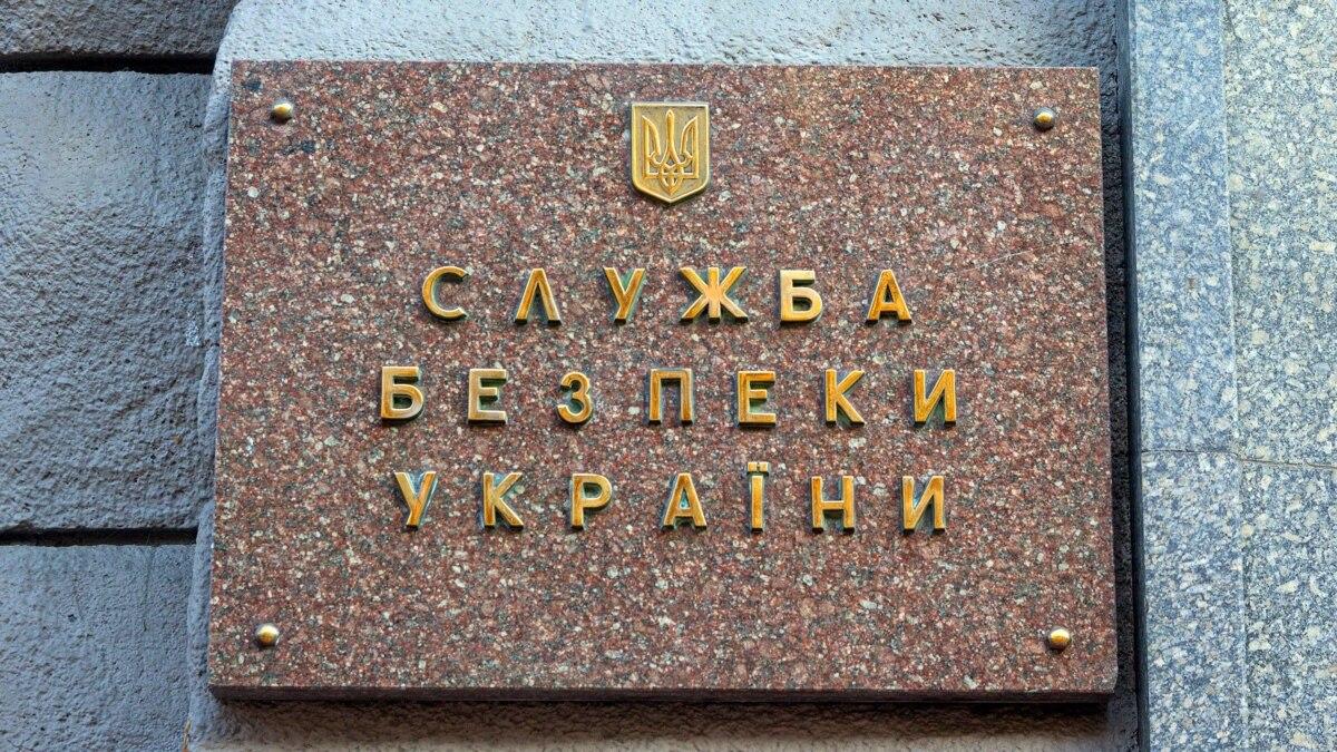 В СБУ не расследуют мошенническую схему, которую приписывают структуре, базирующейся в Киеве