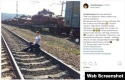 Ще принаймні один ешелон з боку Бурятії йде до кордону України. Скріншот