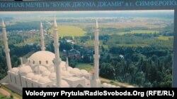 Проект Білої мечеті, Сімферополь, 14 вересня 2011 року