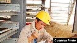 Работник во Кина