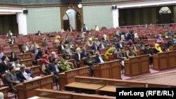 تالار نشستهای ولسی جرگه افغانستان