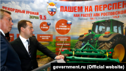 Лицом к событию. Пять тысяч от Медведева