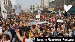 Мітинг проти заборони Telegram у Росії. Москва, 30 квітня 2018 року