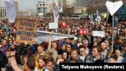 Митинг против запрета Telegram в России. Москва, 30 апреля 2018 года