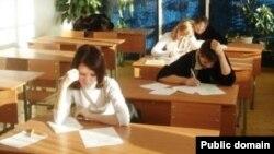 Башкортстан Кырым студентларына урын бирә
