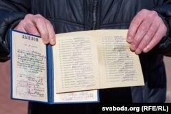 Аляксандар Лобан вучыўся ў Горадні, 16 гадоў працаваў у Нідэрляндах