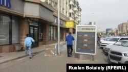 Пересечение улицы Кенесары и проспекта Республики в Астане. Иллюстративное фото.