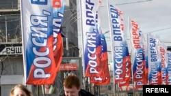 Особое внимание уделено вовлечению в процесс голосования молодежи