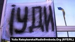 Пікет біля будівлі МВС у Дніпропетровську, 21 травня 2014 року