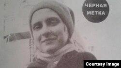 Листовки против Александры Дворецкой, которые распространяли в Крыму во время Майдана