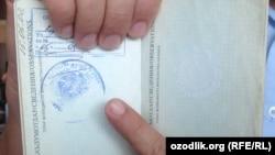 O'zbekiston pasportidagi yumaloq muhr