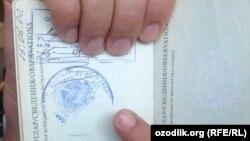 Ўзбекистон паспортидаги юмалоқ муҳр