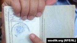 Ўзбекистон паспортидаги думалоқ муҳр