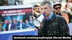 Увечері 22 вересня політик та активіст Олег Михайлик був важко поранений в Одесі