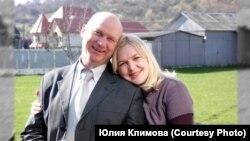Сергей и Юлия Климовы. Жизнь до ареста