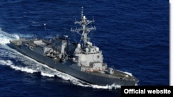 The USS Nitze