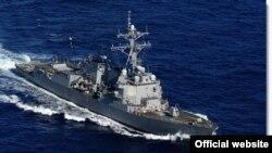 The USS Nitze