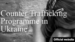 Ілюстрація з сайту Міжнародної організації з міграції в Україні