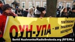 Під час однієї з акції у Києві, 2018 рік