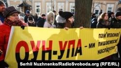Під час акції біля посольства Польщі в Україні, Київ, 5 лютого 2018 року. Активісти протестували проти ухвалення польським парламентом змін до закону про Інститут національної пам'яті Польщі, які передбачають кримінальне переслідування за сповідування «бандерівської ідеології»