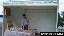 Палатка предпринимателей из Крыма в Киеве. Июнь 2014 года